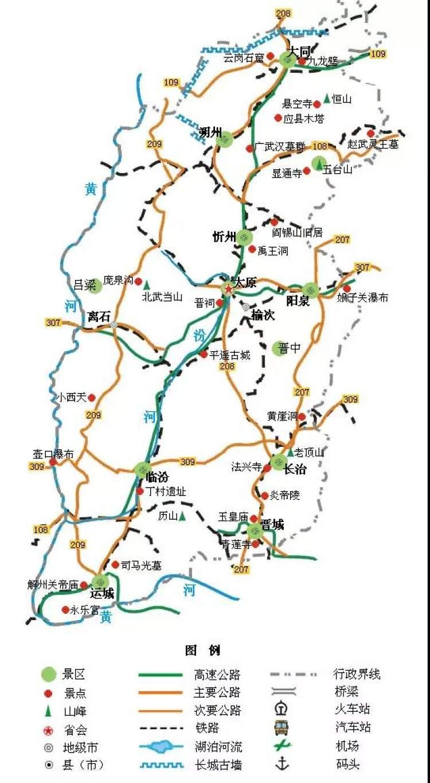 周到上海 城事 城事 正文  这份全国精简版电子地图分享给大家,较之纸