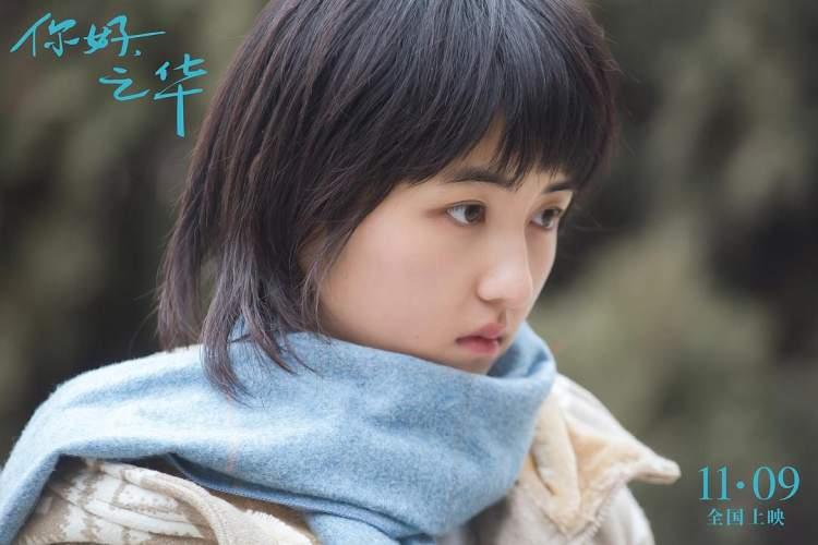 探案演员_张子枫在大银幕上佳作连连,比如《唐人街探案》《快把我哥带走》