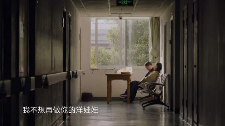 天疯子还是?精神病院里的他们,也许和你想的完全不同西安广告设计与v疯子培训班图片