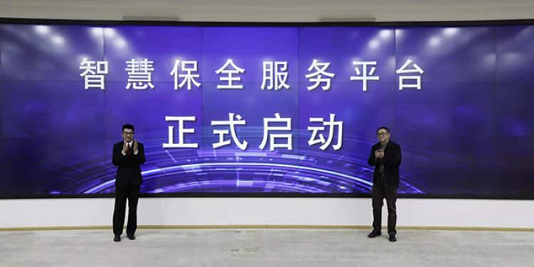 上海二中院开通线上财产保全平台,深度应用区块链技术