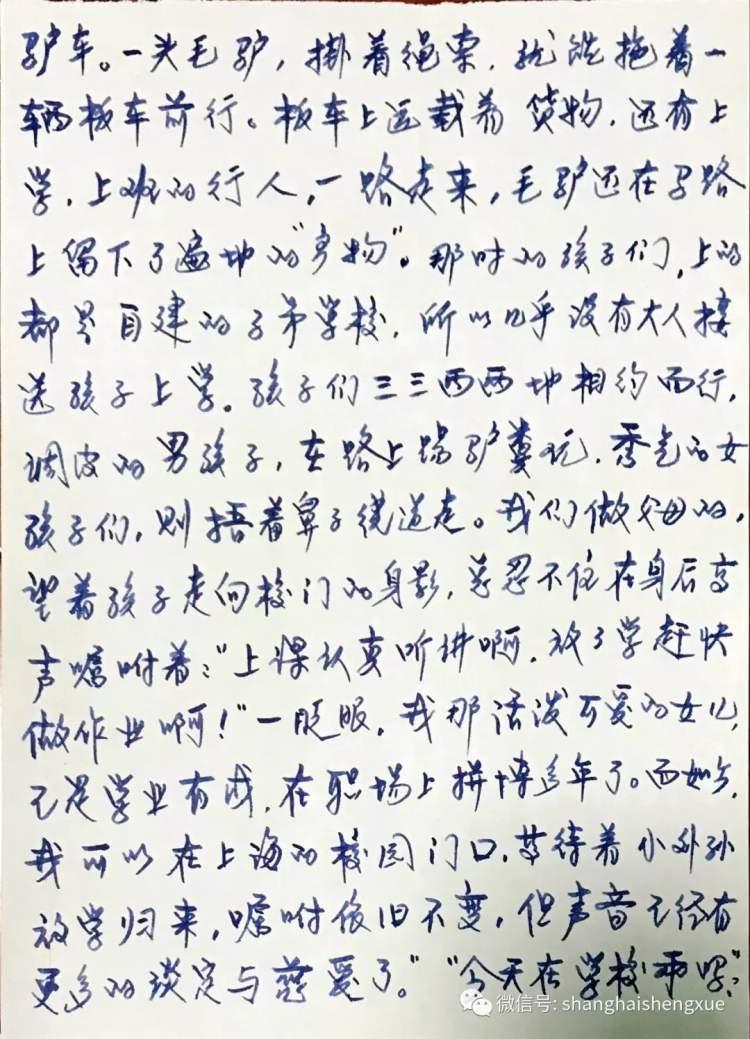 """""""新聞初中杯""""入圍作文讀號晨報搖圖片"""